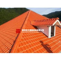 罗湖区橙色树脂瓦工程屋面顶棚