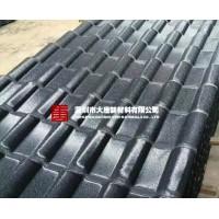 东莞超低价优质树脂瓦定做批发生产厂家