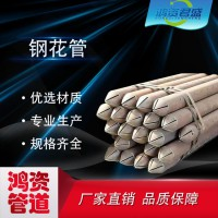 无缝钢管车丝加工 钢花管 隧道管棚管 超前小导管