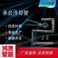 承台冷却管接头 48直角 48承台冷却管