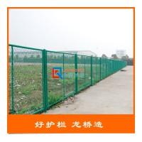 苏州龙桥订制护栏网 隔离网 围栏 栅栏 栏杆厂家公司 出厂价